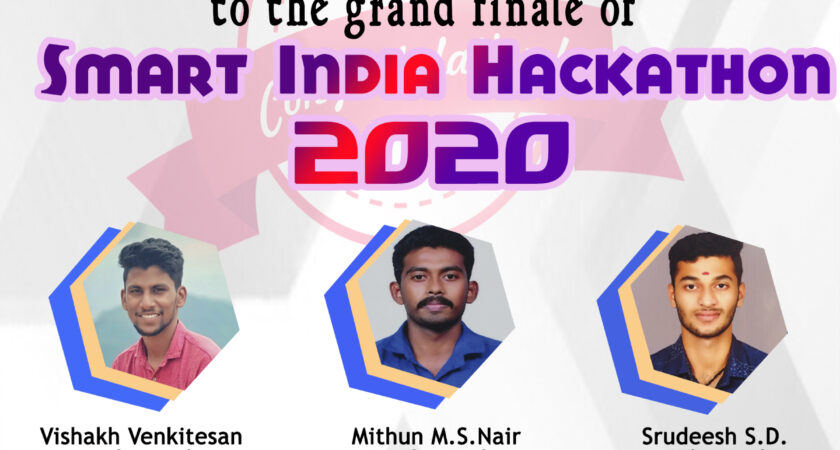 SMART INDIA HACKATHON – 2020